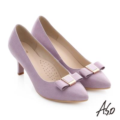 A.S.O 逸麗知性 絨面真皮蝴蝶結尖楦高跟鞋 紫色