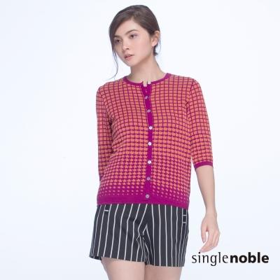 獨身貴族 玩味繽紛格紋拼接圓領針織外套(2色)