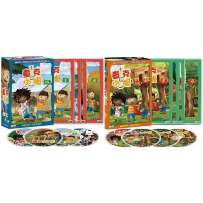查克與小呱 1~52集(全) DVD ※附摺紙教學手冊