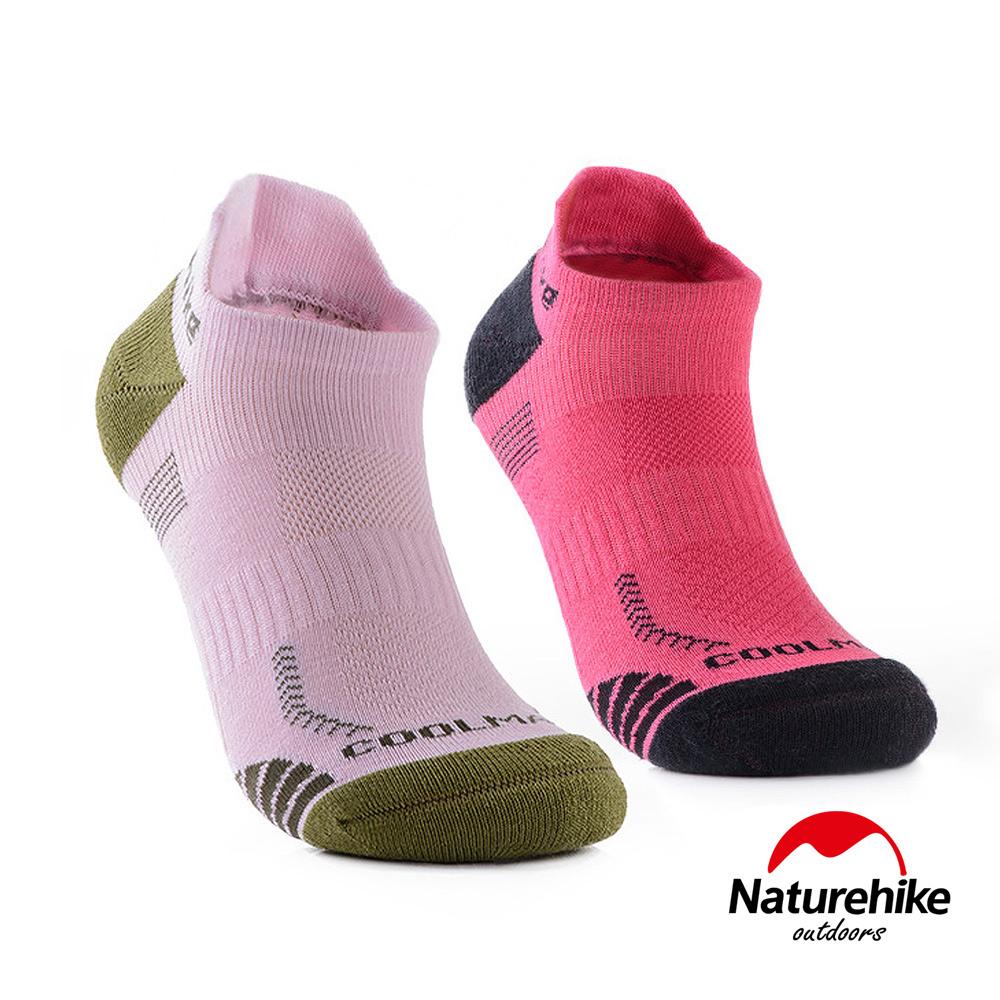 Naturehike  女款 A014炫彩拼色 輕壓力運動短襪 2入組