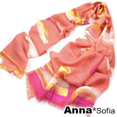 AnnaSofia-繪染藝術-薄款純羊毛圍巾披肩-虹黃系