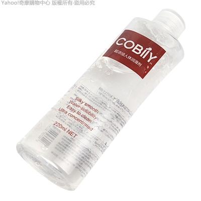 COBILY可比 1:20 超濃縮 超強拉絲水溶性潤滑液 220ml(快速到貨)