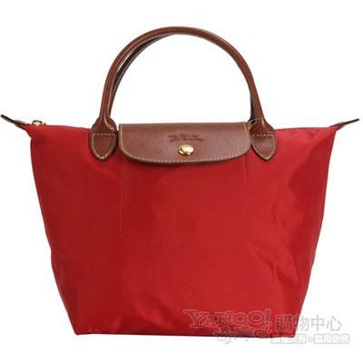 Longchamp 折疊小型水餃包(短提把/經典紅)