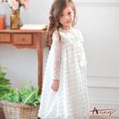 Annys高端訂製睫毛蕾絲鑽石紗公主禮服*7205白