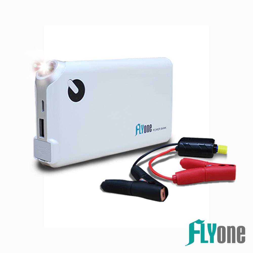 FLYone SCB-301 汽/柴油通用 7500mAh 汽車緊急啟動行動電源- 急速配