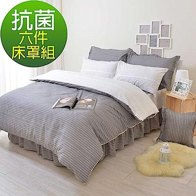LooCa法式時尚抗菌柔絲絨六件式床罩組(加大)