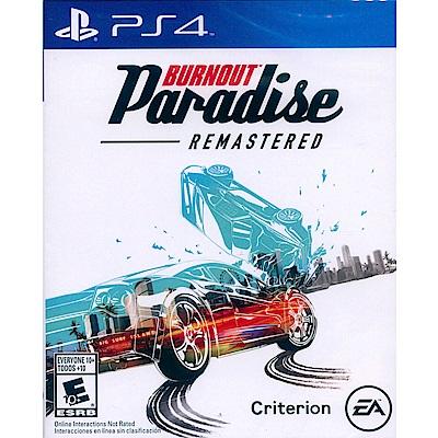 橫衝直撞:狂飆樂園  重製版 Burnout Paradise -PS4 英文美版