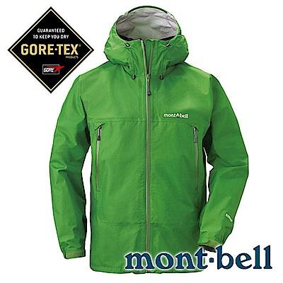mont-bell 男 GORE-TEX 防水外套 雨衣『綠』 1128340