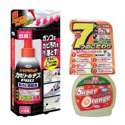 [超值組合]日本植木UYEKI 室內除霉劑凝膠 + 橘油系列多功能強力去污清潔劑
