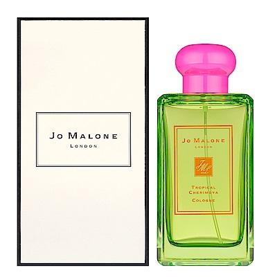 JO MALONE 南美番荔枝香水(100ml)豔夏花蕾限量系列 百貨專櫃貨
