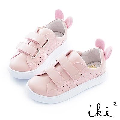 iki2 童鞋 咕妮兔魔鬼粘運動鞋-粉