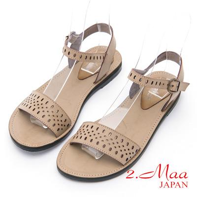2.Maa - 時尚沖孔羅馬休閒釦環涼鞋 - 米