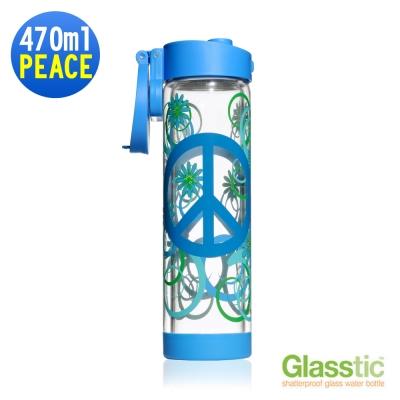 美國Glasstic安全防護玻璃運動水瓶限量設計款470ml-掀蓋式-PEACE