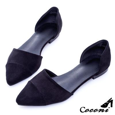 CoConi-絕美時尚-真皮極簡風側鏤空尖頭低跟鞋