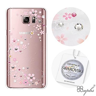 apbs Samsung Note系列 施華洛世奇彩鑽手機殼-天籟之櫻