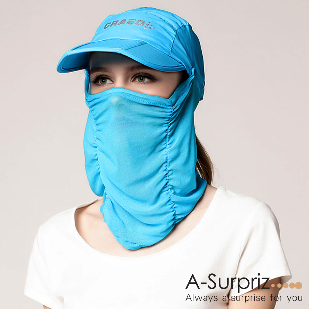 A-Surpriz 全罩機能摺疊式防曬帽(天藍)