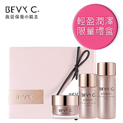 BEVY C. 恆漾幻妍典藏抗老禮盒