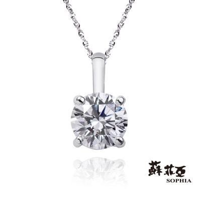 蘇菲亞SOPHIA 鑽鍊- 寶貝0.10克拉八心八箭套鍊