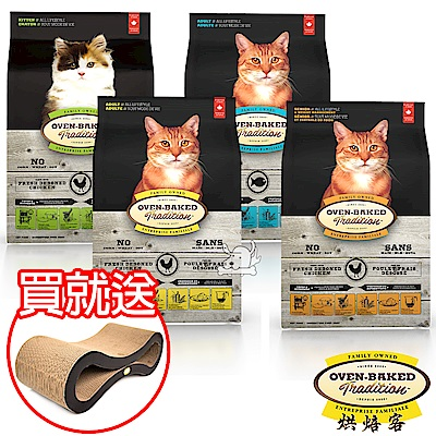 Oven-Baked 烘焙客 貓系列 天然乾糧 10磅 x 1包【贈造型貓抓板】