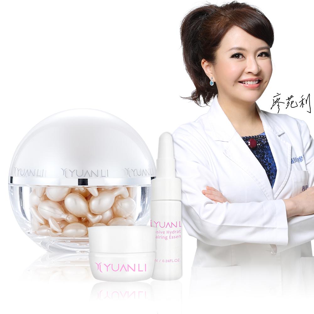 Yuanli願麗 完美女王智慧控膚膠囊-舒敏修護30顆送全能修護旅行組