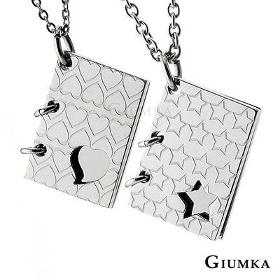 GIUMKA對鍊刻字情書 珠寶白鋼項鍊 愛情印記