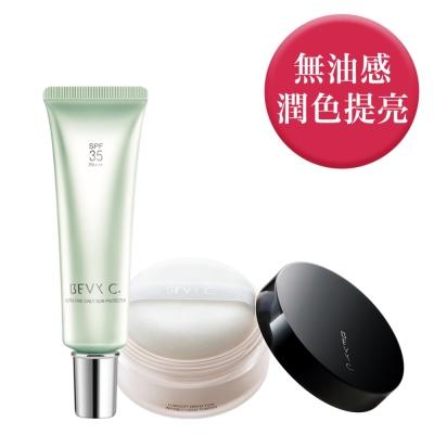 BEVY-C-輕透裸妝隔離蜜粉組-4組任選