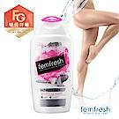 femfresh芳芯 嫩白潔浴露 250ml(親密關係、妹妹暗沉、戶外運動後必備)