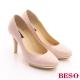 BESO 時尚名媛 進口布料素面優雅高跟鞋