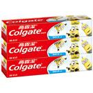 高露潔 小小兵防蛀含氟兒童牙膏 40gx3入 -香香水果口味