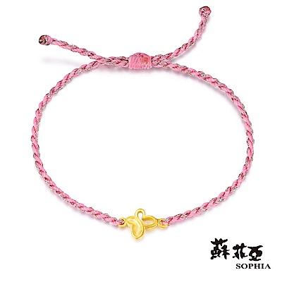 蘇菲亞SOPHIA - G LOVER系列可愛蝴蝶黃金手環(粉)