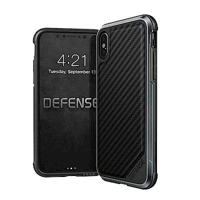 DEFENSE刀鋒奢華II iPhone X耐撞擊手機殼(卡夢紋)