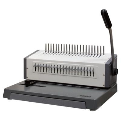Vnice 2088 專業型 活頁膠圈裝釘機