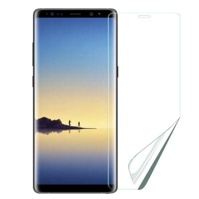 XM Samsung Galaxy Note 8 高透光亮面耐磨保護貼-非滿版