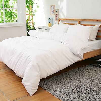 La Lune 玩色彩壓花雲絲絨雙人加大3件式床包組 珍珠白