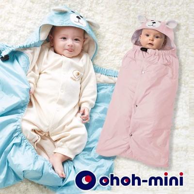 ohoh-mini 孕婦裝 波卡熊多功能保暖披風-素面淺粉