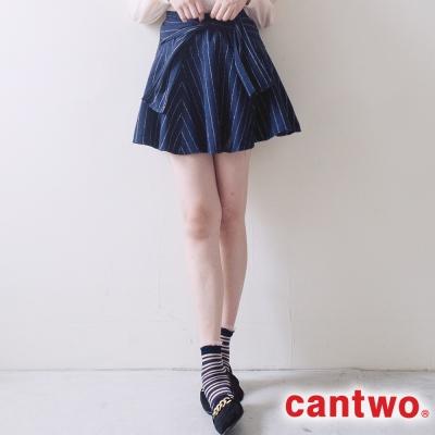 cantwo綁袖直條刷毛休閒短裙(共二色)