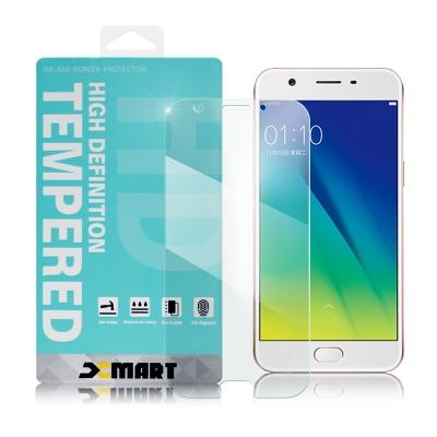 XM OPPO A77 5.5吋 薄型 9H 玻璃保護貼-非滿版