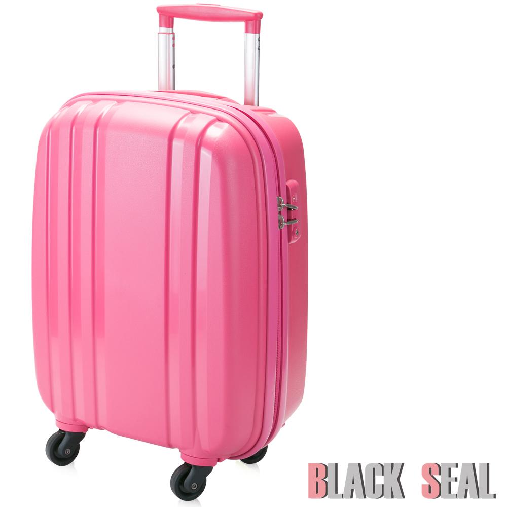福利品 BLACK SEAL第三代 貝殼條紋箱系列26吋 TSA海關鎖 防刮PP行李箱-粉