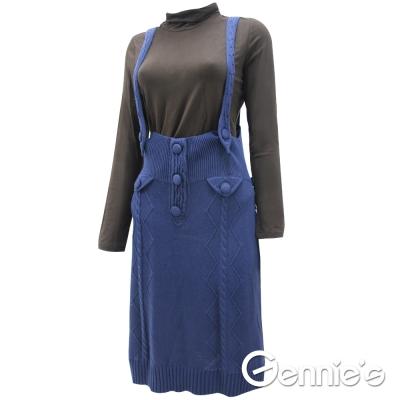 Gennie-s奇妮-010系列-針織秋冬孕婦吊帶裙(TST01)-藍