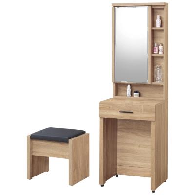 品家居 查倫1.7尺化妝鏡台含椅-51.5x45x167.5cm-免組