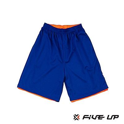 FIVE UP 雙面穿吸排籃球褲-寶藍