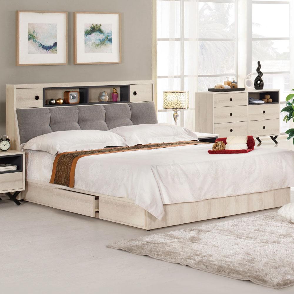 床台 雙人加大6尺 瑞琪兒 床頭箱+抽屜床底 不含床墊 品家居