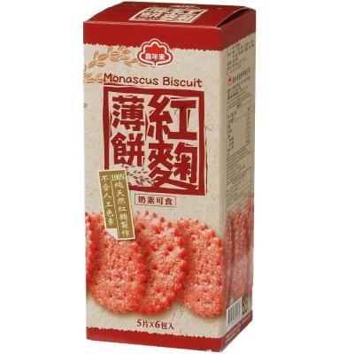 喜年來-紅麴薄餅-120g-6包-盒-3盒組