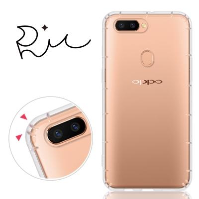 RedMoon OPPO R11s 防摔透明TPU手機軟殼