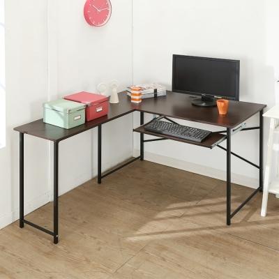 BuyJM超值防潑水L型附鍵盤工作桌/電腦桌/寬140*120cm-DIY