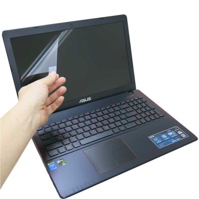 EZstick ASUS A550V 專用 螢幕保護貼