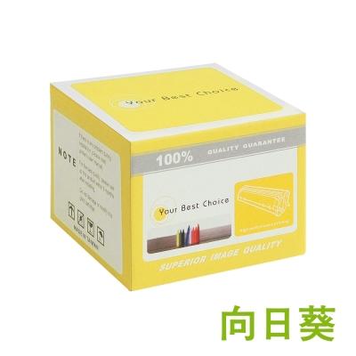 向日葵 for Epson S050651 黑色環保碳粉匣 2.2K