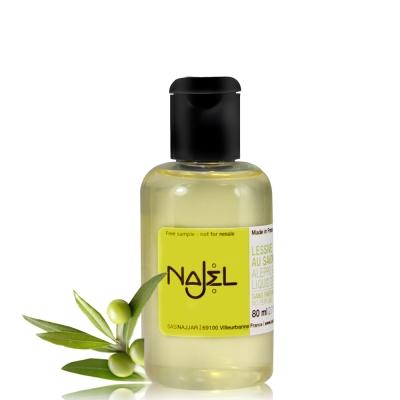 法國NAJEL阿勒坡皂天然低敏濃縮洗衣精80ml(無香料)