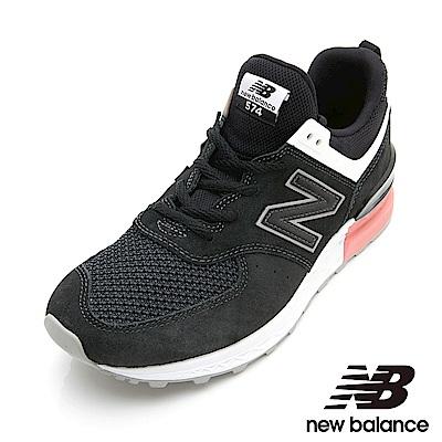 New Balance 574復古鞋MS574STK-D中性黑色