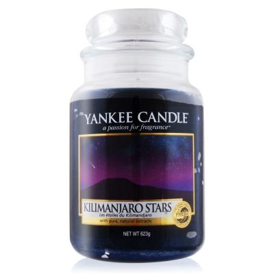 YANKEE CANDLE香氛蠟燭- 吉力馬札羅星星623g